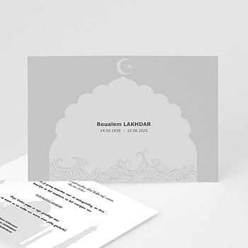 Bedankkaarten overlijden, Islamistisch - deelneming Islam - 1