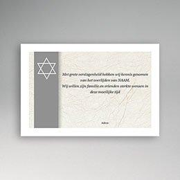 Condoleance Décès Juif Davidster, japans papier grijs