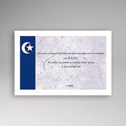 Condoleance Décès Musulman Japans blauw, maan en ster