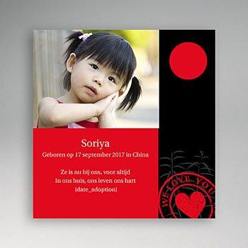 Adoptiekaarten voor meisjes - Adoptie rijzende zon - 1