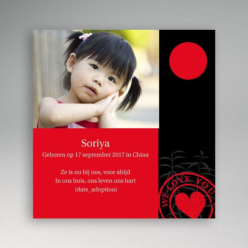Adoptiekaarten voor meisjes Adoptie rijzende zon