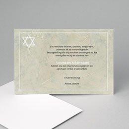 Bedankkaarten overlijden, Joods Bladreliëf met Davidster