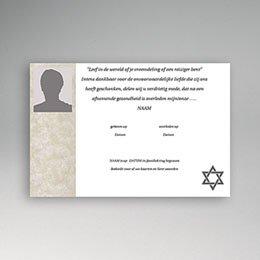 Aankondiging Décès Juif Portret kaart Davidster 2