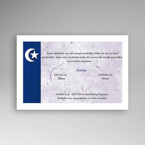 Bedankkaarten overlijden, Islamistisch - Japans blauw, maan en ster 11859 thumb