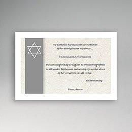 Bedankkaartjes Décès Juif Davidster, japans papier grijs