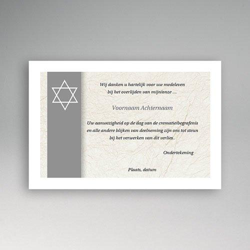 Bedankkaarten overlijden, Joods - Davidster, japans papier grijs 11871 thumb