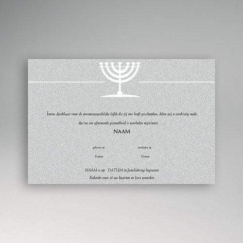 Bedankkaarten overlijden, Joods - Menorah graniet 11881 thumb