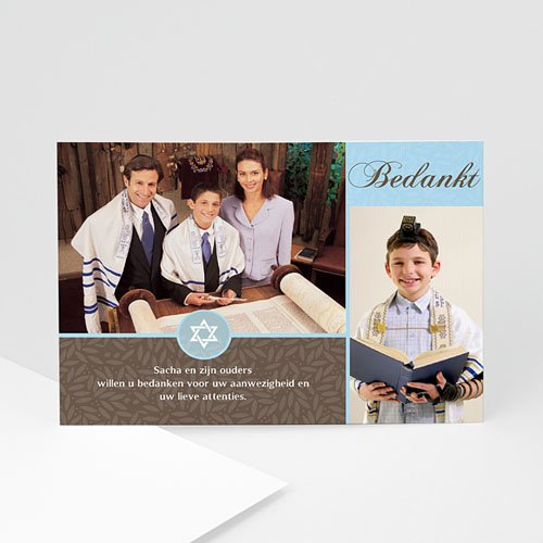 Bedankkaarten Bar mitsva - Bar Mitzvah thanks 13414 thumb