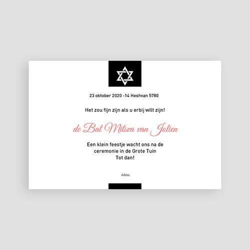Bar mitsva uitnodiging - Jerusalem 13462 thumb