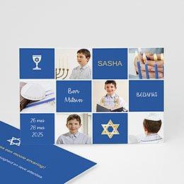 Bedankkaartjes Bar Mitzvah Symbolen