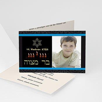 Bar mitsva uitnodiging Giv'at Shmuel