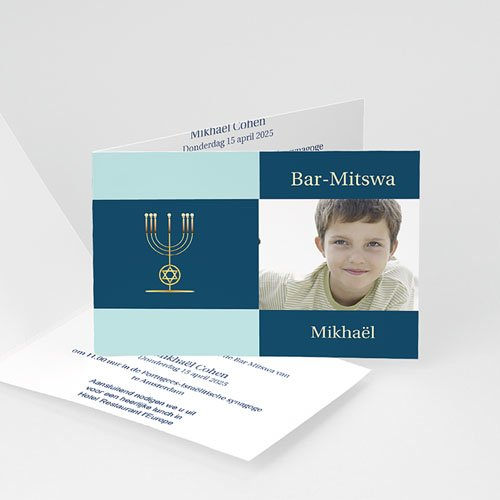 Bar mitsva uitnodiging - Bet Shemesh 13692 thumb