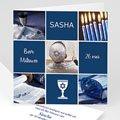 Bar mitswa uitnodiging - Bar Mitswa 2113 13696 thumb