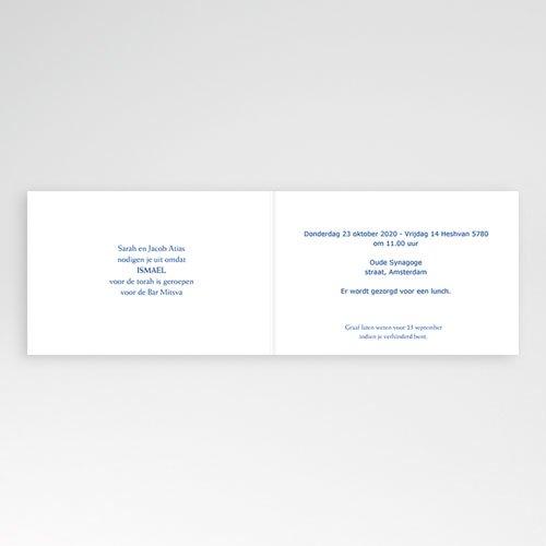 Bar mitswa uitnodiging - Bar Mitswa 2110 13701 thumb