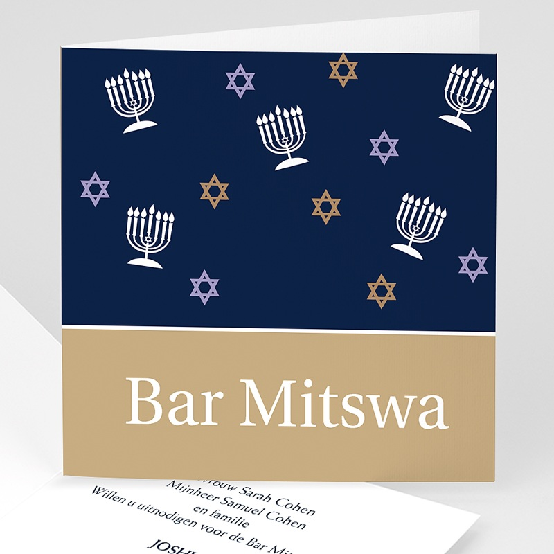 Bar mitsva uitnodiging Sdérot