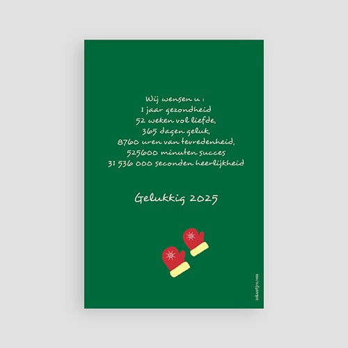 Kerstkaarten 2019 onze wens pas cher
