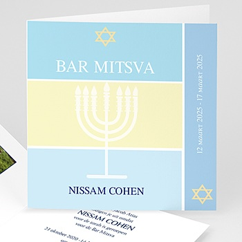 Bar mitswa uitnodiging - Bar Mitswa 2145 - 1