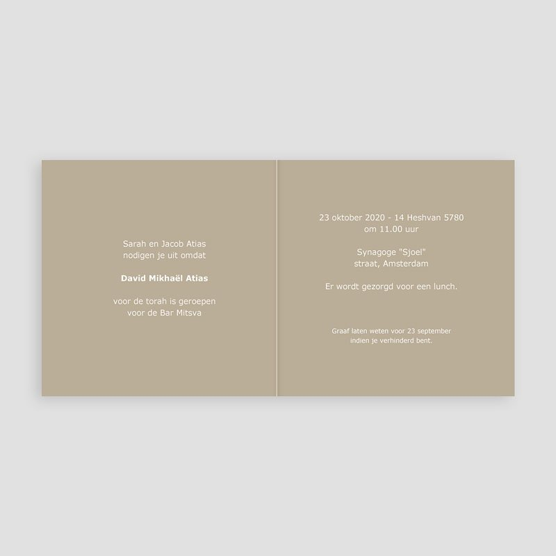 Bar mitsva uitnodiging - Hod Hasharon 14078 thumb