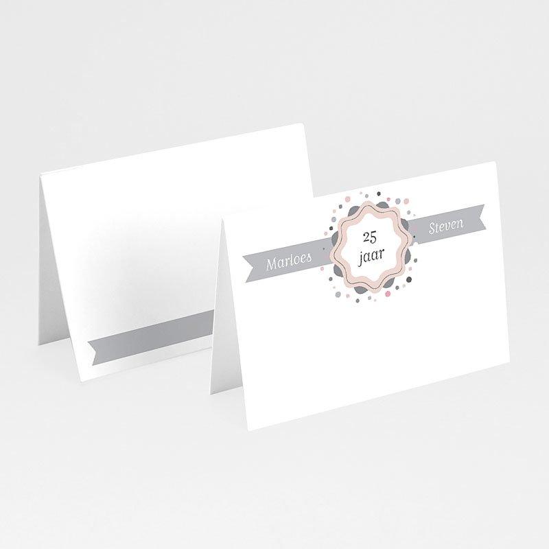 Personaliseerbare plaatskaartjes voor verjaardag - delen met ons 20607 thumb