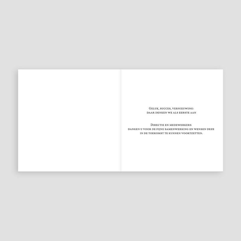 Professionele wenskaarten verlicht nieuwjaar - Verlicht camif ...