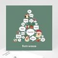 Kerstkaarten 2019 - Wensboom 23527 thumb
