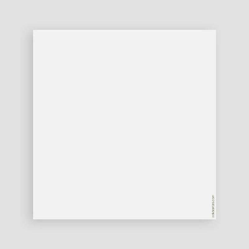 Vormsel - Gezegend 40593 thumb