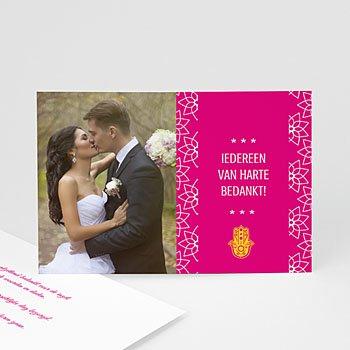 Bedankkaartjes huwelijk - Lotus - 0