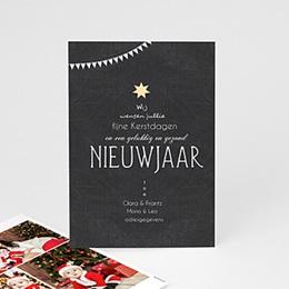 Wenskaarten Kerst Wensboom