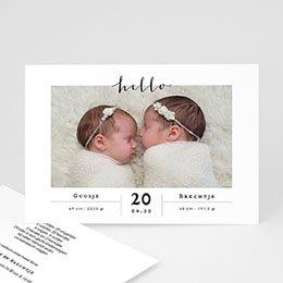 Aankondiging Geboorte Tweelingen Meisjes